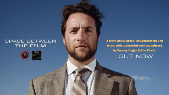 Space Between: The Film OUT NOW