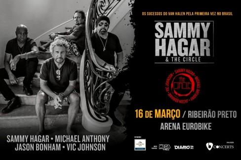2020-03-16 @ Arena Eurobike